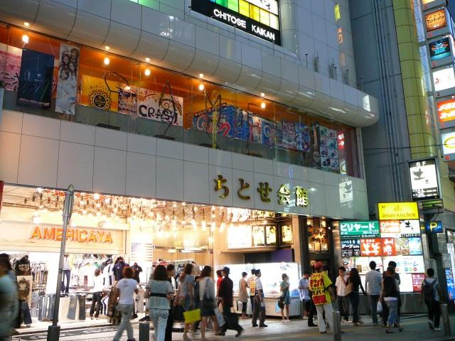 f:id:yusuke1040:20170503184504j:plain