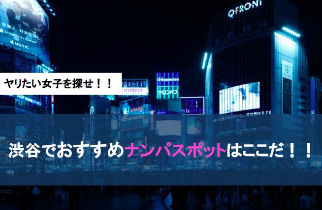f:id:yusuke1040:20170503194301p:plain