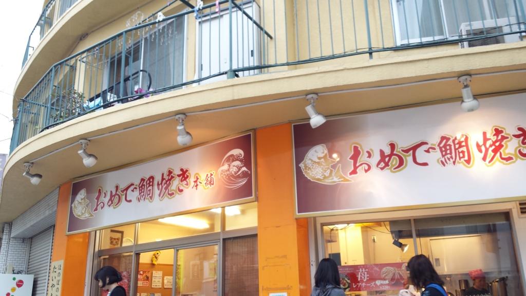 f:id:yusuke1040:20170506231643j:plain