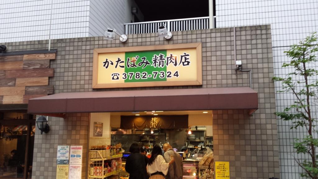 f:id:yusuke1040:20170507002248j:plain