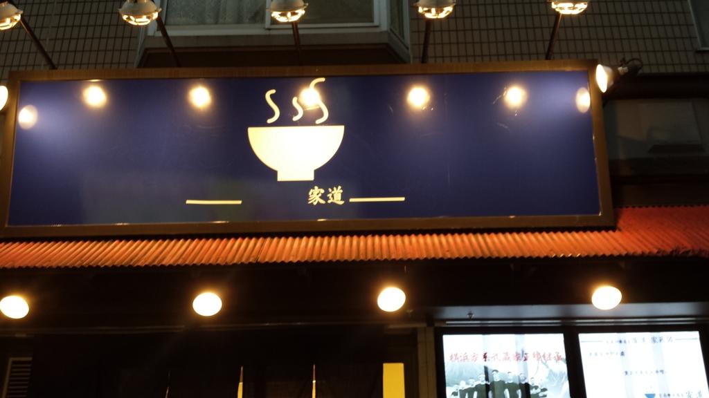f:id:yusuke1040:20170507003427j:plain