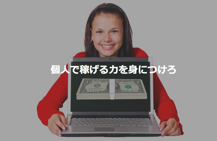 f:id:yusuke1040:20170604225125p:plain