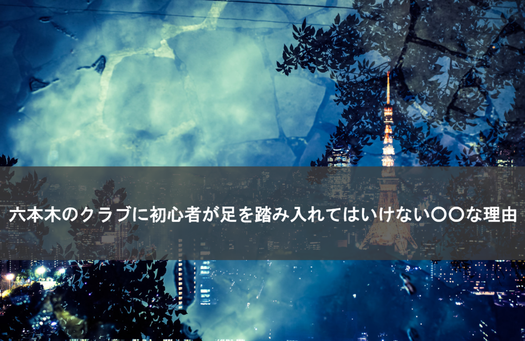 f:id:yusuke1040:20170809213719p:plain