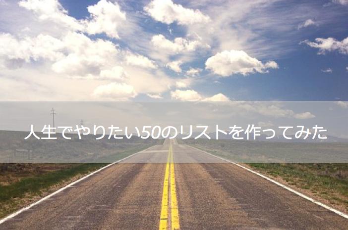 f:id:yusuke1040:20170906004909p:plain