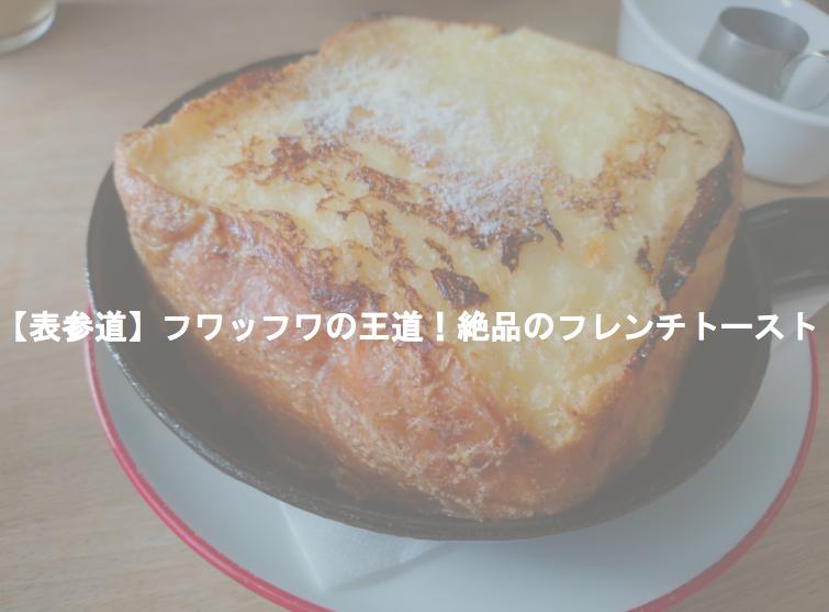 f:id:yusuke1040:20171001171223p:plain