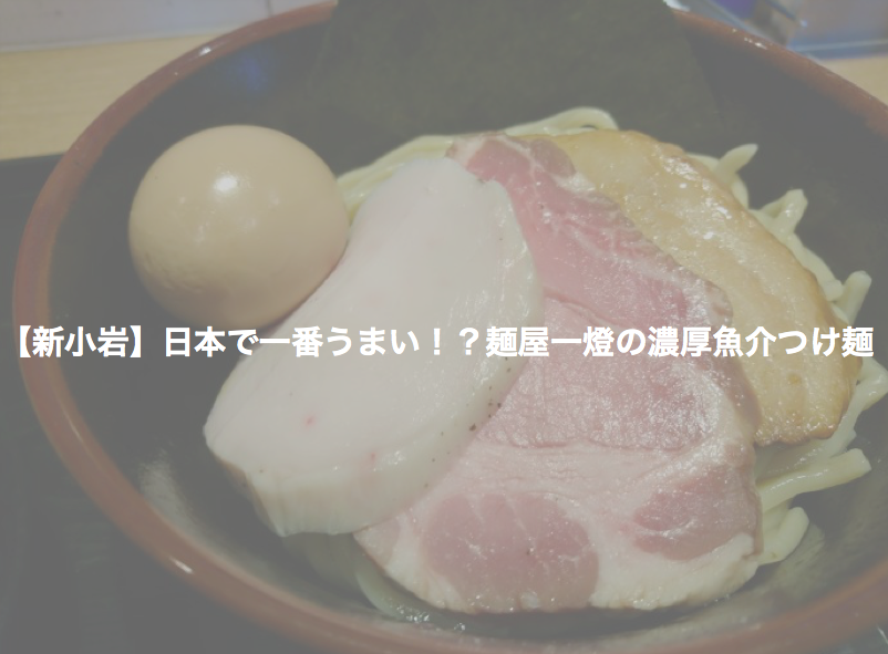 f:id:yusuke1040:20171001174950p:plain