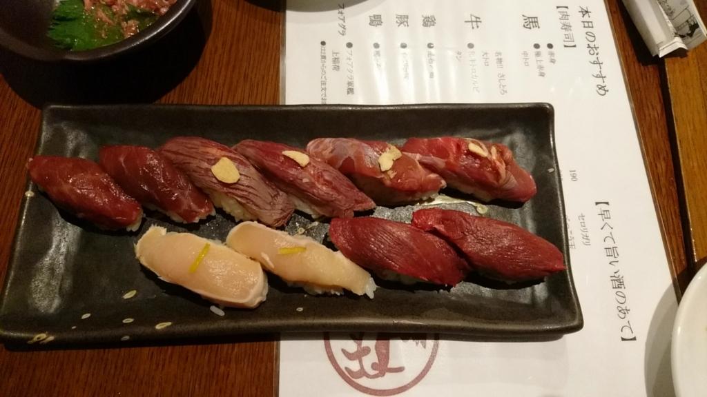 f:id:yusuke1040:20171126153125j:plain