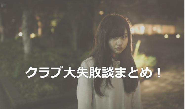 f:id:yusuke1040:20180121173548p:plain