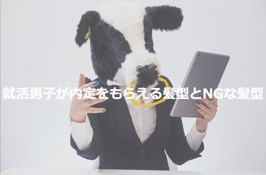 f:id:yusuke1040:20180123222736p:plain