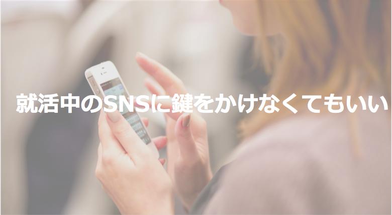f:id:yusuke1040:20180123225056p:plain