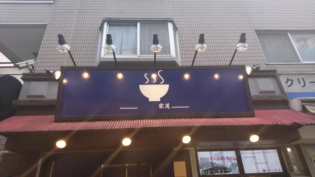 f:id:yusuke1040:20180201170657j:plain