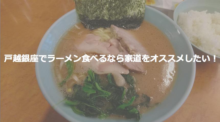f:id:yusuke1040:20180201222810p:plain
