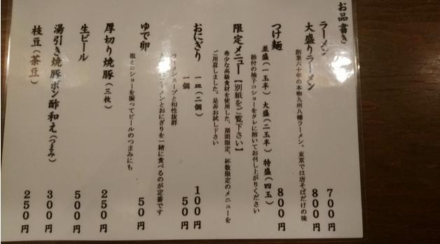 f:id:yusuke1040:20180201223749p:plain