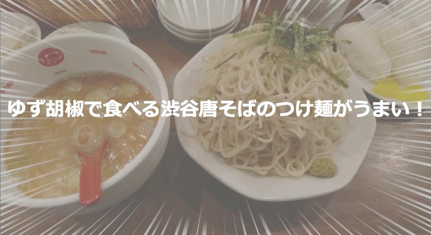 f:id:yusuke1040:20180202010218p:plain