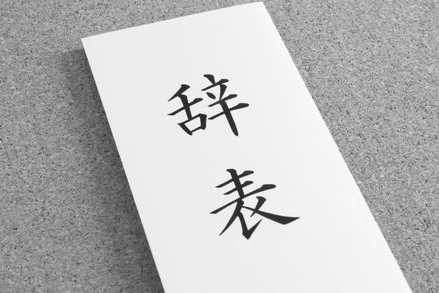 f:id:yusuke1040:20180204140259j:plain