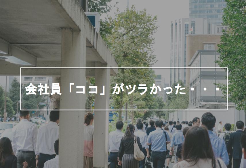 f:id:yusuke1040:20180214213211p:plain