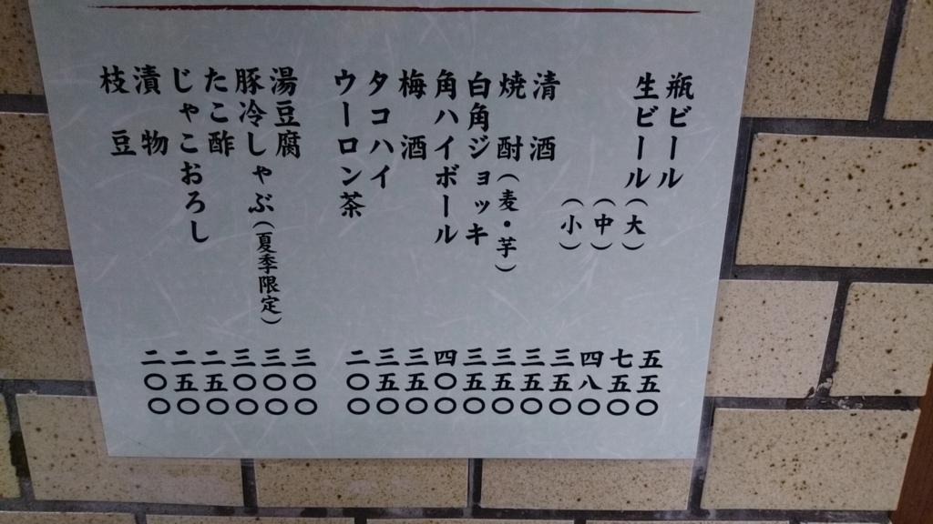 f:id:yusuke1040:20180307170749j:plain