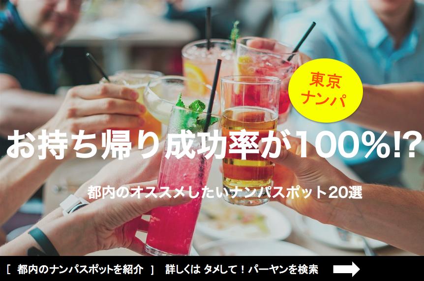 f:id:yusuke1040:20180314125248p:plain