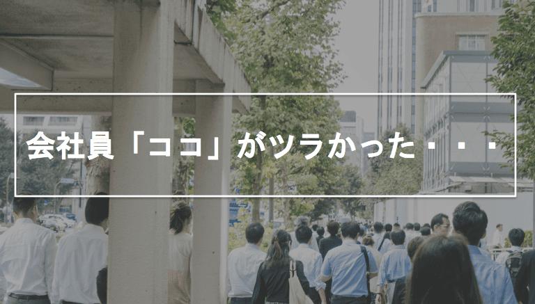 f:id:yusuke1040:20180322164111p:plain