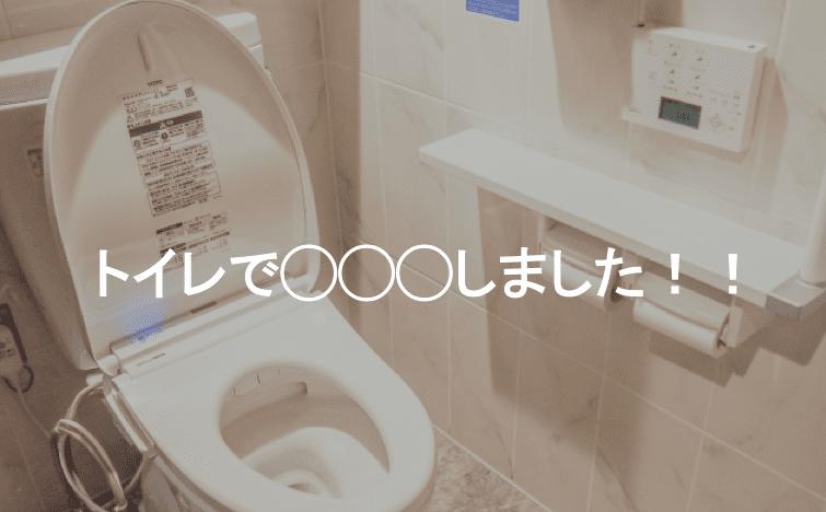 f:id:yusuke1040:20180322164744p:plain