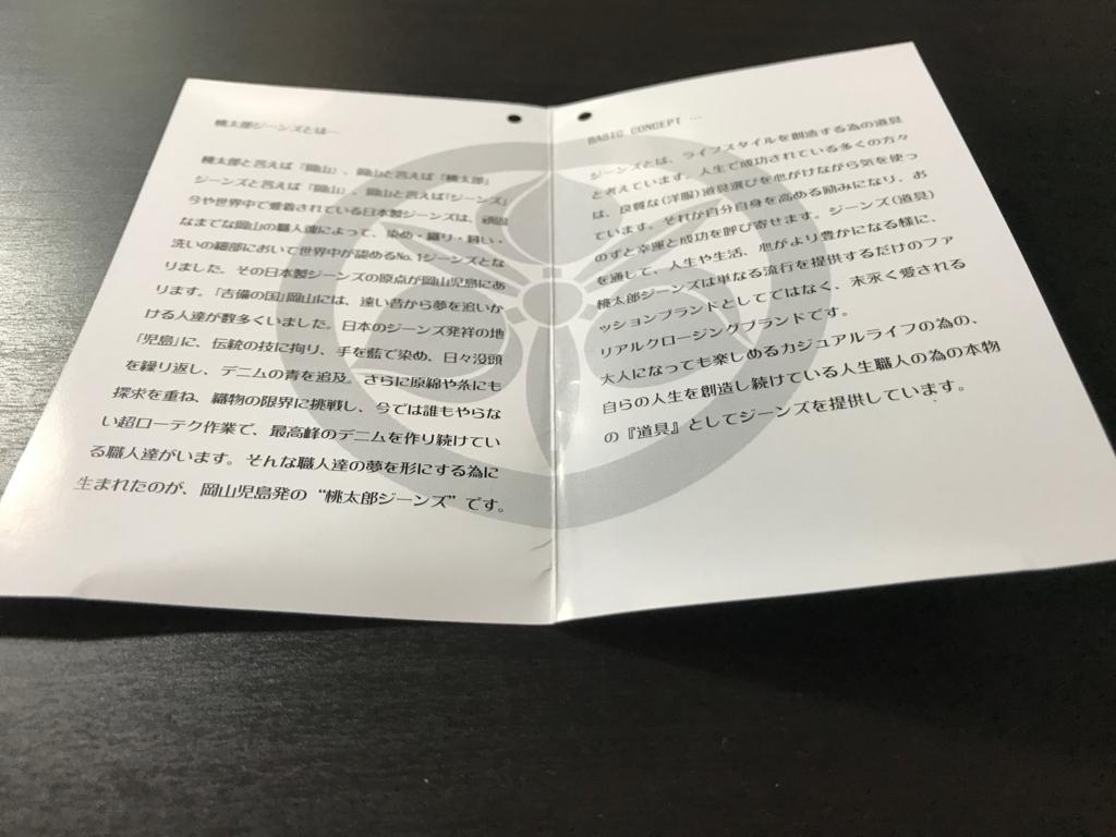 f:id:yusuke1210305:20170502200223j:plain