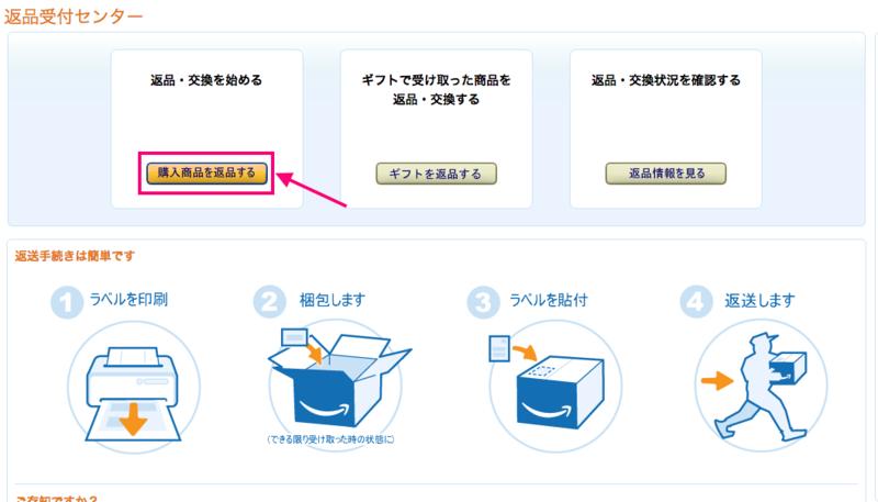 f:id:yusuke1225math:20150902214417p:plain