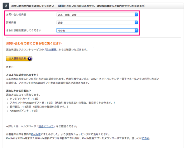 f:id:yusuke1225math:20150903192434p:plain