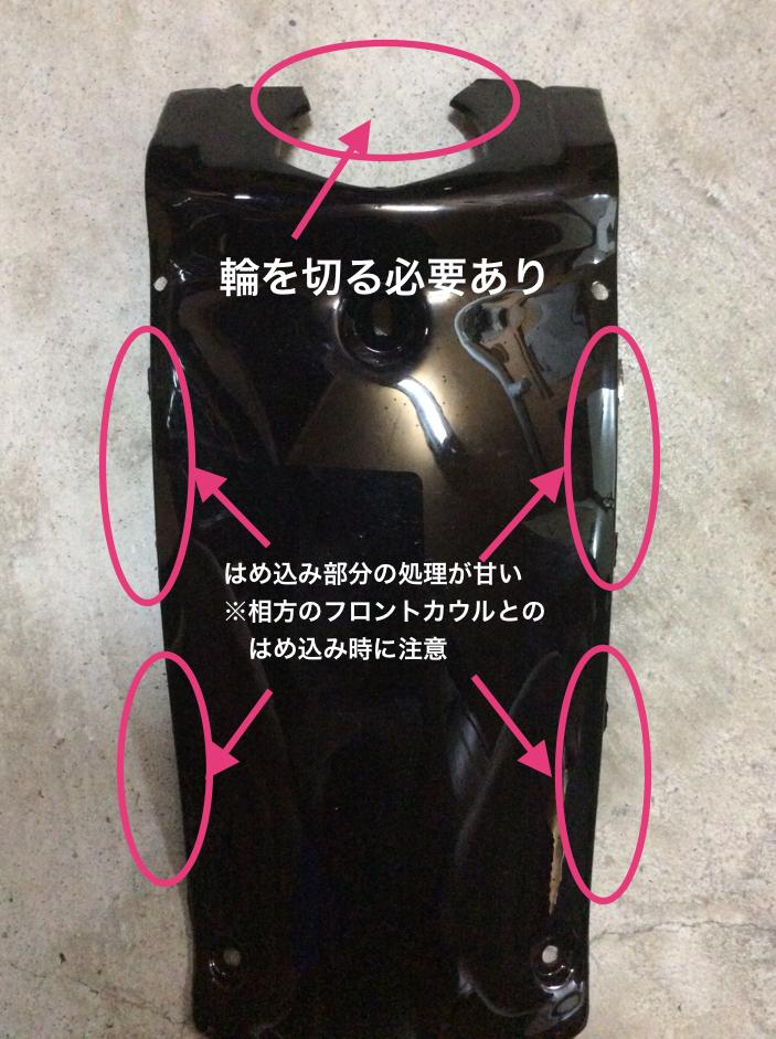 f:id:yusuke1225math:20171011233158p:plain