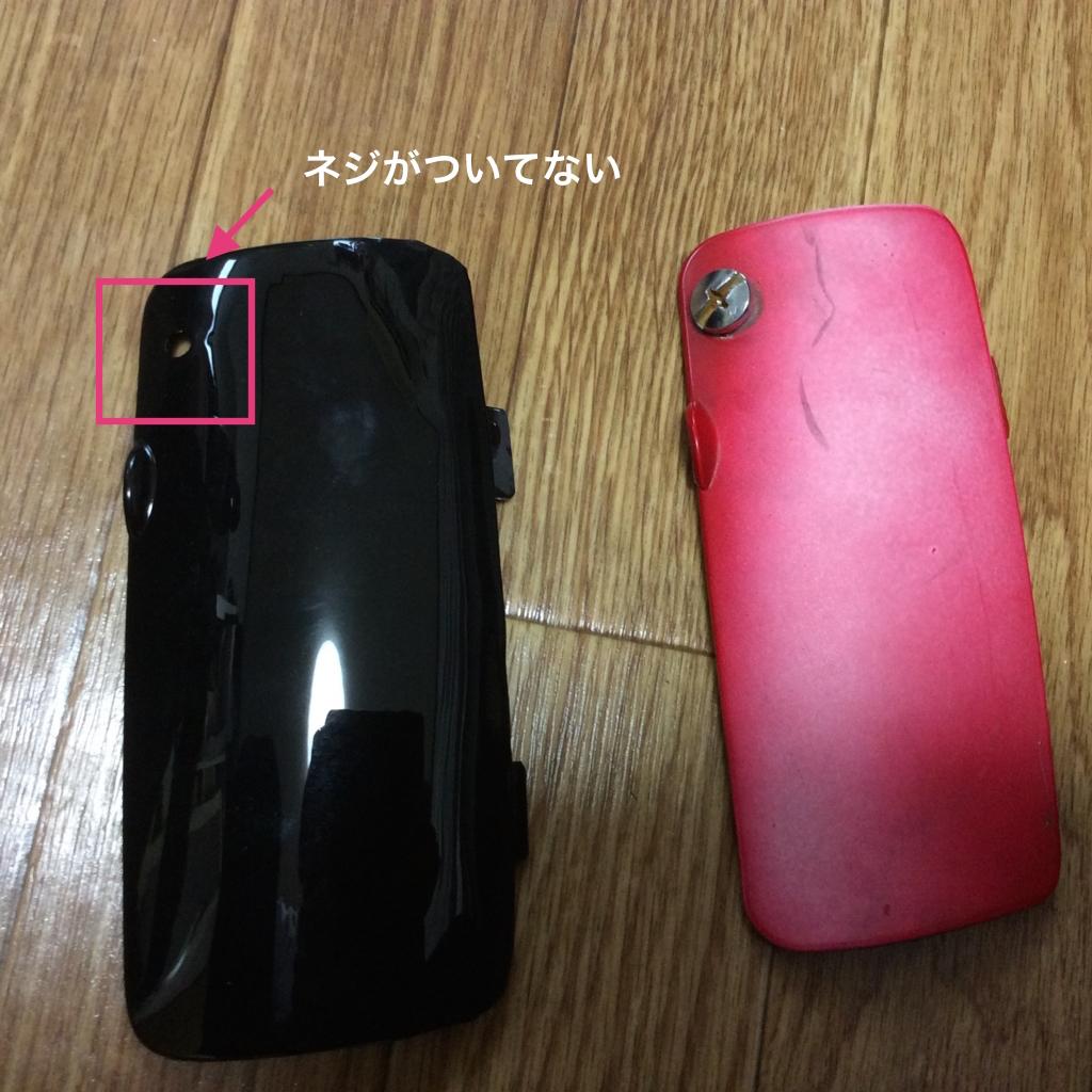 f:id:yusuke1225math:20171011233221j:plain