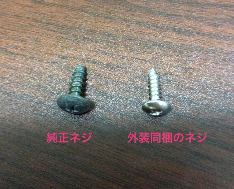 f:id:yusuke1225math:20171011233246p:plain