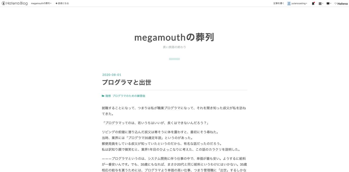 f:id:yusuke1225math:20200801201923p:plain