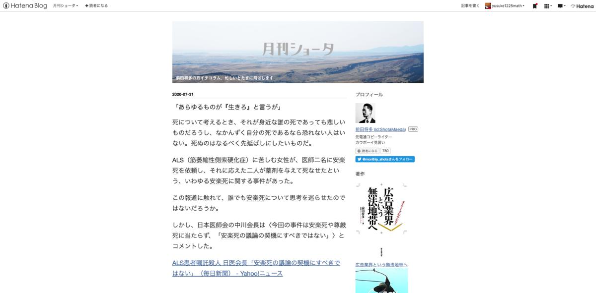 f:id:yusuke1225math:20200801224026p:plain