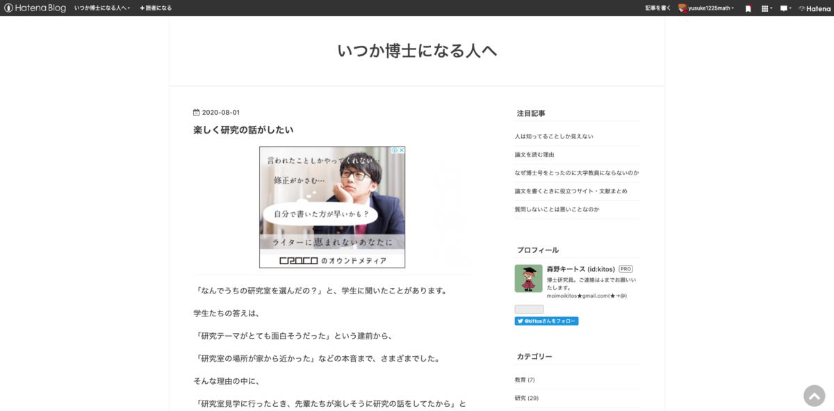 f:id:yusuke1225math:20200802120740p:plain
