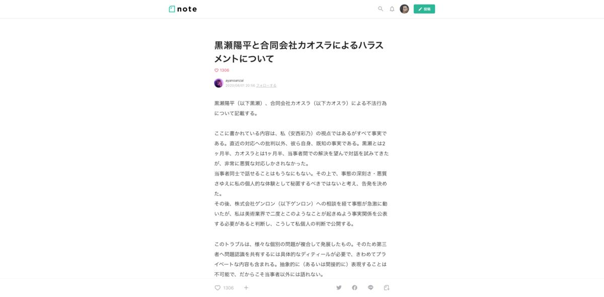 f:id:yusuke1225math:20200802162151p:plain