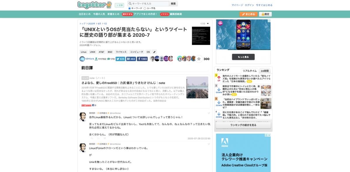f:id:yusuke1225math:20200802173349p:plain