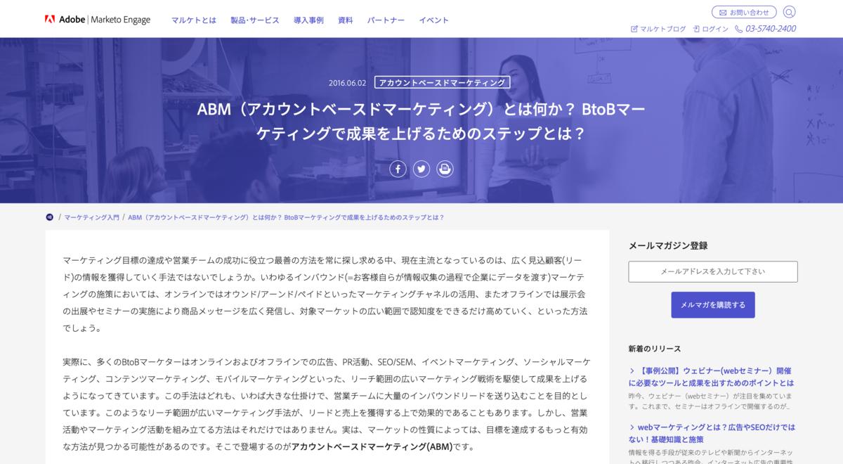 f:id:yusuke1225math:20200803220823p:plain