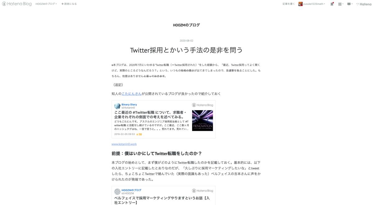 f:id:yusuke1225math:20200803221504p:plain