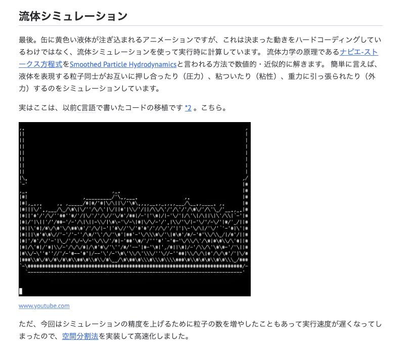 f:id:yusuke1225math:20200806011245p:plain