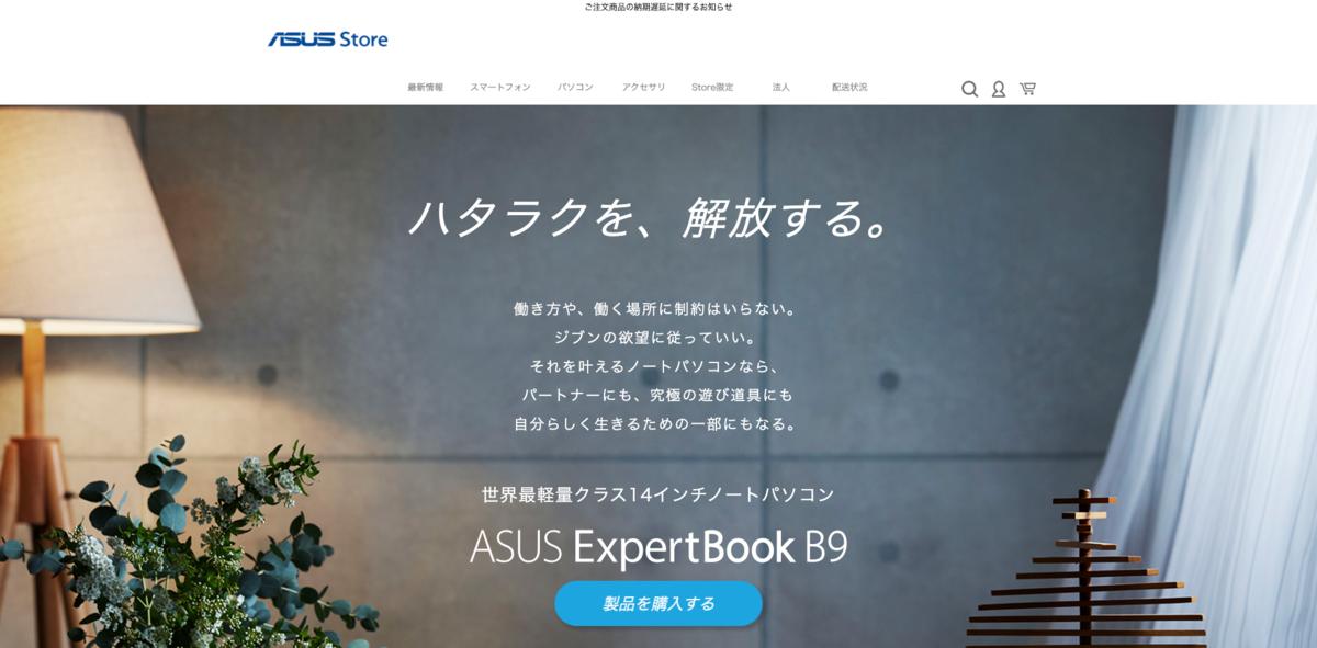 f:id:yusuke1225math:20200806011405p:plain