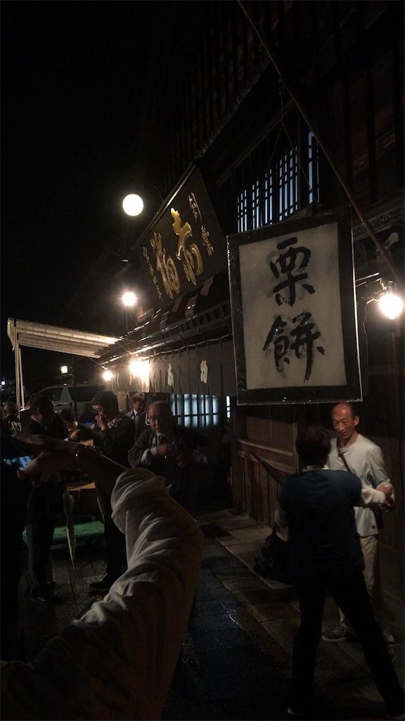f:id:yusuke12wat:20161001195758j:image