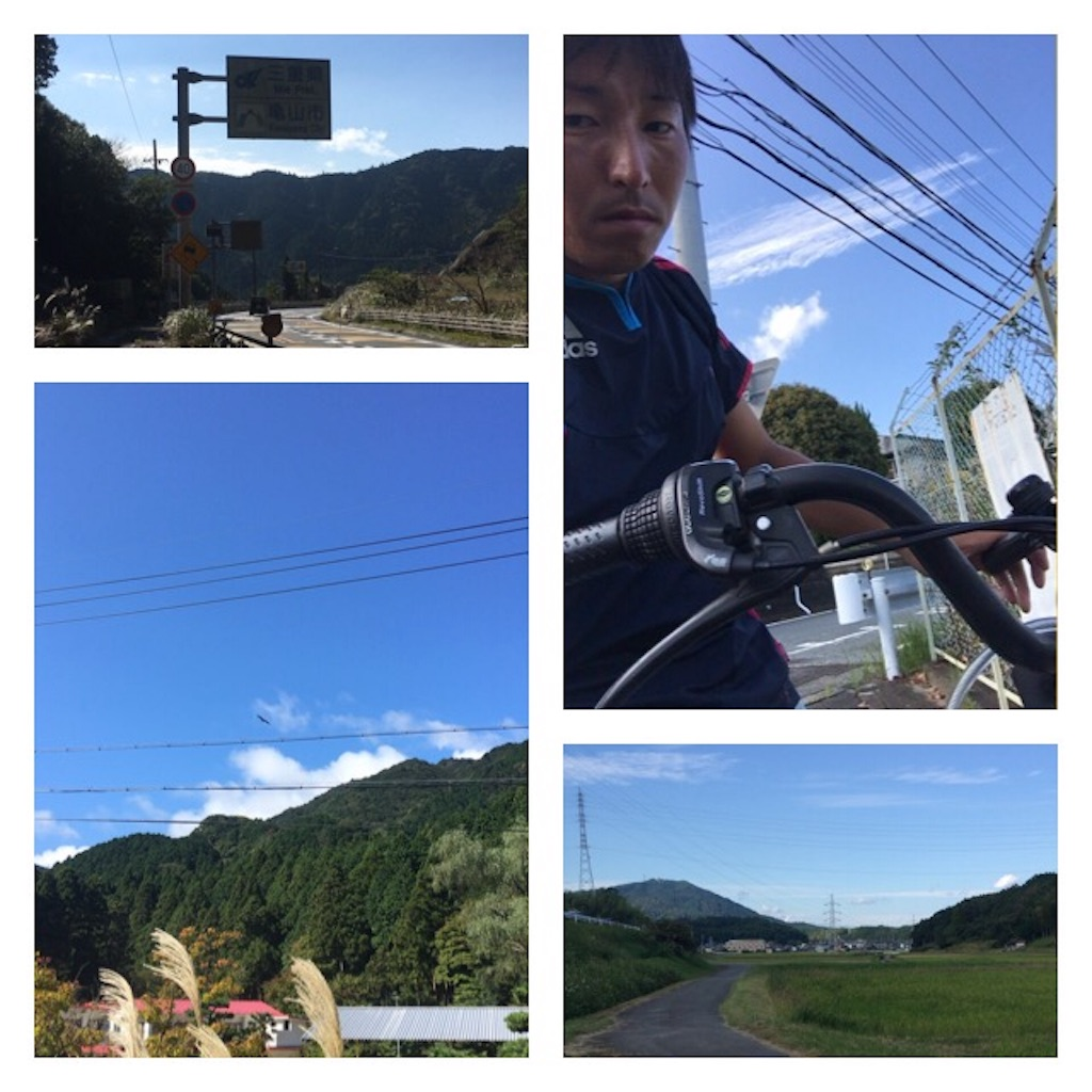 f:id:yusuke12wat:20161020191553j:image