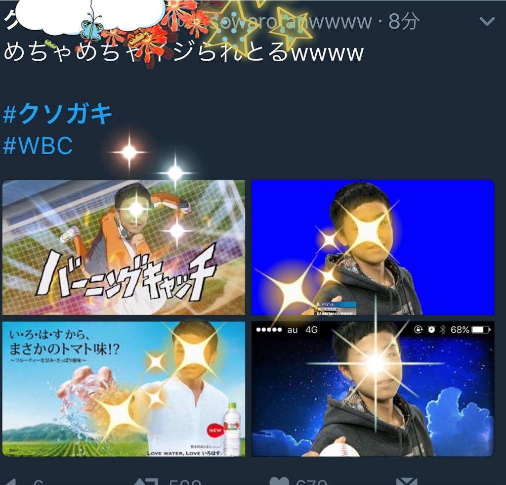 f:id:yusuke12wat:20170308002238j:image