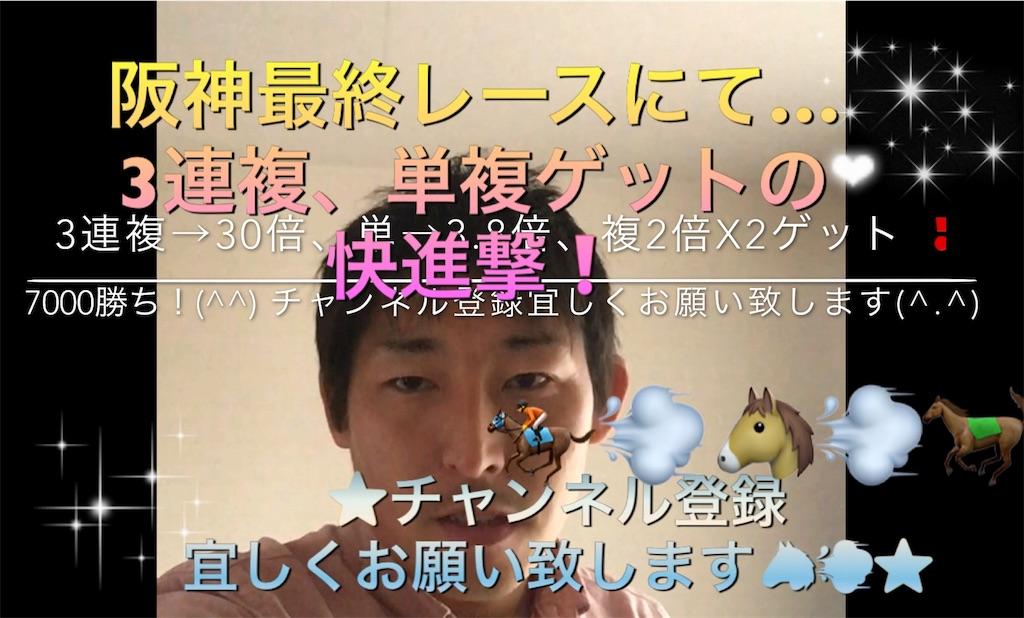 f:id:yusuke12wat:20170318202621j:image