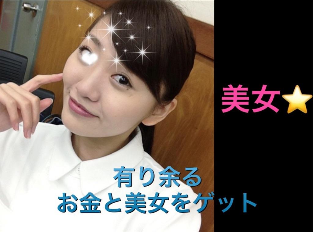 f:id:yusuke12wat:20170402004336j:image