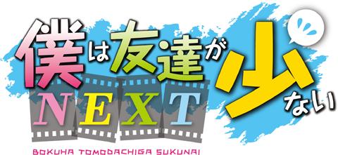 f:id:yusuke1567:20160620223641j:plain