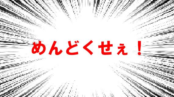 f:id:yusuke1567:20160620230747j:plain