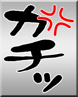 f:id:yusuke1567:20160709234015p:plain