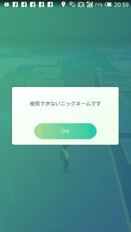 f:id:yusuke1567:20160729132854p:plain