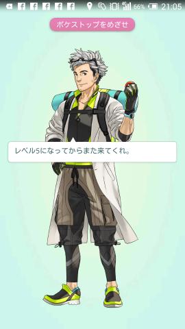 f:id:yusuke1567:20160729134252p:plain