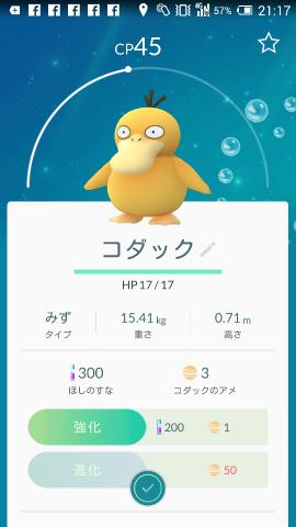 f:id:yusuke1567:20160729134900p:plain